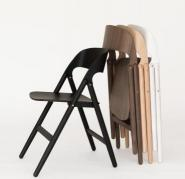Narin Chair, designed by David Irwin and manufactured by Case Furniture