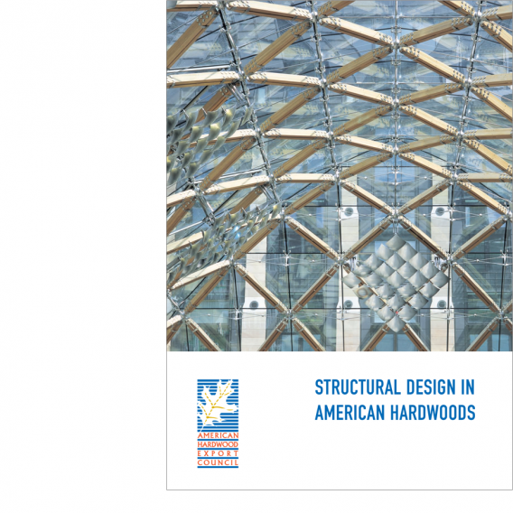 AHEC-Structural-Guide-1---front-cover_small.png
